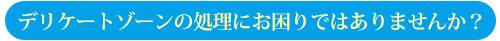 top_copy01