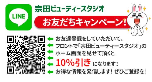 top_line